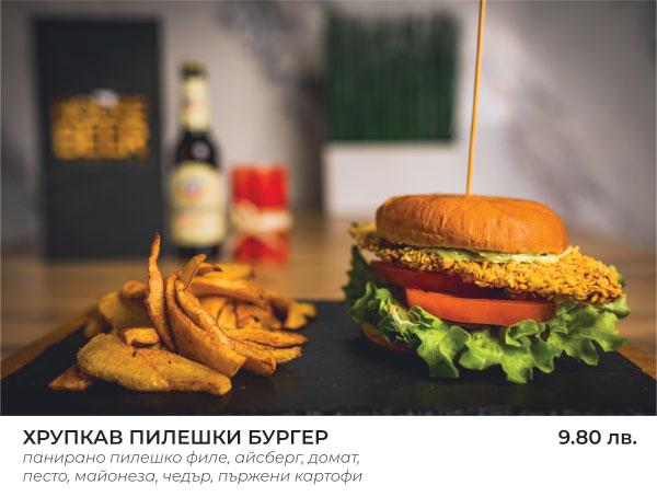 burger-2